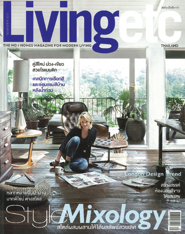 LIVING ETC 2011
