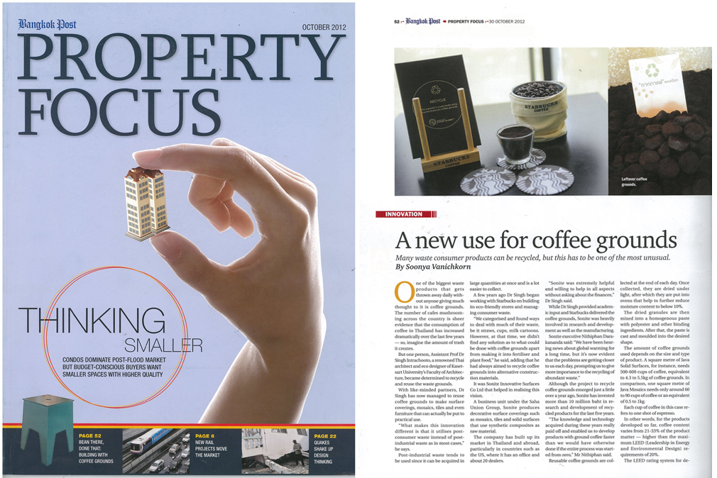 BANGKOK POST PROPERTY FOCUS