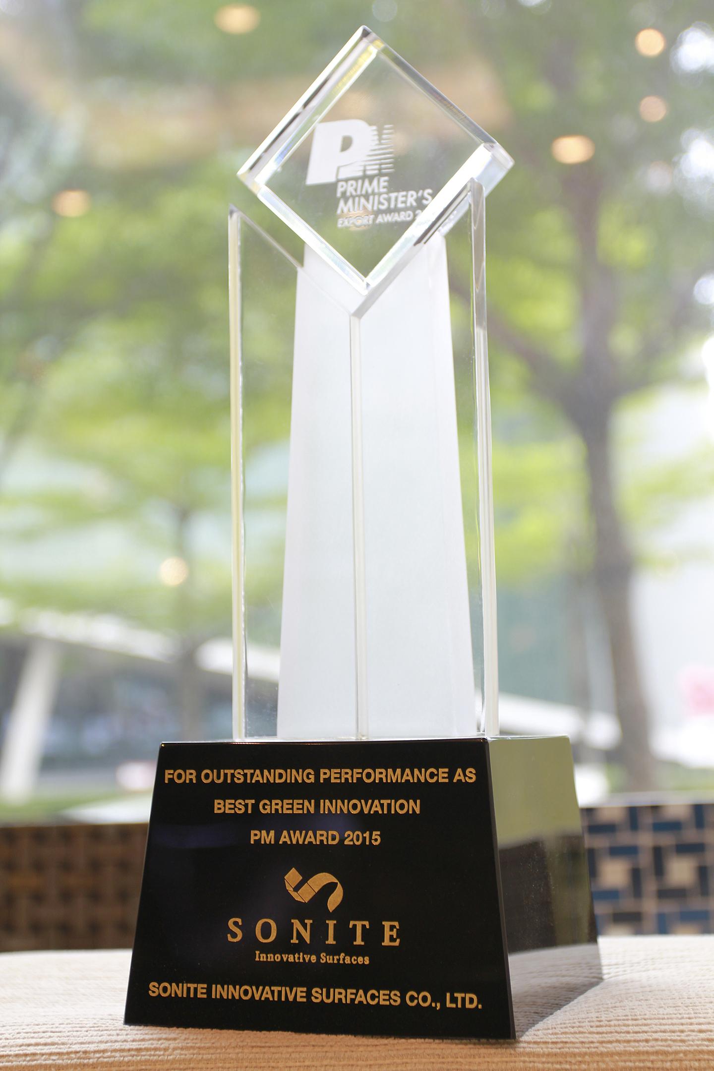 Prime Minister's Business Enterprise Award