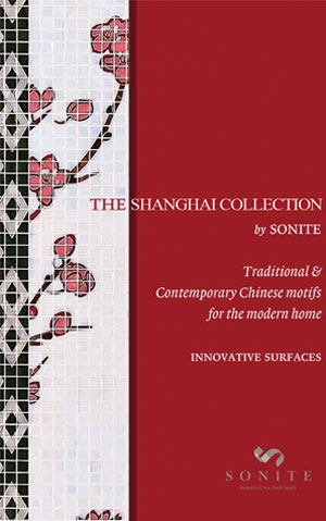 The Shanghai Collection
