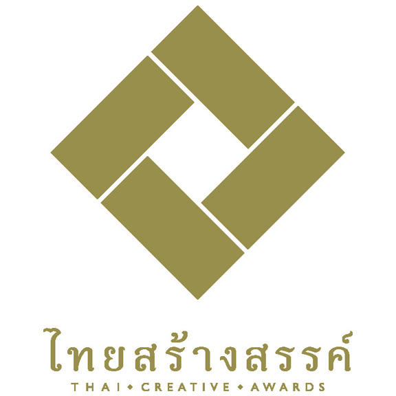 Thai Creative Awards (OKMD)
