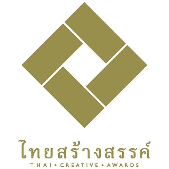 Thai Creative Awards (OKMD)